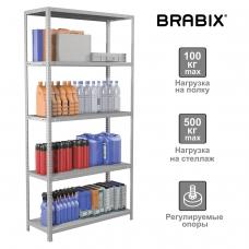 Стеллаж металлический BRABIX