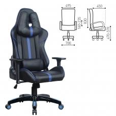 Кресло компьютерное BRABIX 'GT Carbon GM-120', две подушки, экокожа, черное/синее, 531930