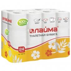 Бумага туалетная бытовая, спайка 24 шт., 2-х слойная 24х18,5 м, ЛАЙМА, белая, 128719