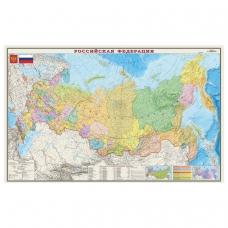 Карта настенная 'Россия. Политико-административная карта', М-1:4 000 000, размер 197х127 см, ламинированная, тубус, 312