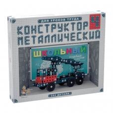 Конструктор металлический 'Школьный', 294 элемента, №4 для уроков труда, 'Десятое королевство', 02052