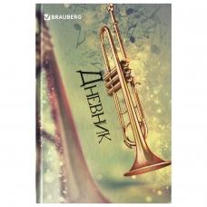 Дневник для музыкальной школы, 48 л., твердый, BRAUBERG, выборочный лак, справочный материал, 'Корнет', 104977