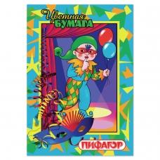 Цветная бумага А4 газетная, 16 листов 8 цветов, на скобе, ПИФАГОР, 200х283 мм, Гномик на карнавале, 121009