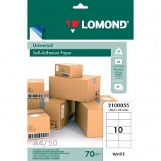 Этикетка самоклеящаяся 105х59,4 мм, 10 этикеток, белая, 70 г/м2, 50 л., LOMOND, 2100055