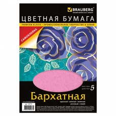Цветная бумага А4 БАРХАТНАЯ САМОКЛЕЯЩАЯСЯ, 5 листов 5 цветов, в пленке, 110 г/м2, BRAUBERG, 210х297 мм, 124727