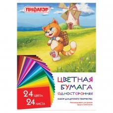 Цветная бумага А4 газетная, 24 листа 24 цвета, на скобе, ПИФАГОР, 200х283 мм, Умный котик, 128002