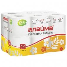Бумага туалетная бытовая, спайка 12 шт., 2-х слойная 12х18 м, ЛАЙМА, белая, 128718