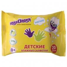 Салфетки влажные 20 шт., для детей ЮНЛАНДИЯ, универсальные, очищающие