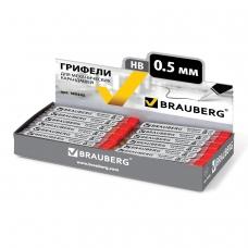 Грифели запасные BRAUBERG, КОМПЛЕКТ 12 шт., 'Hi-Polymer', HB, 0,5 мм, 180445