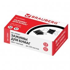 Зажимы для бумаг BRAUBERG, комплект 12 шт., 51 мм, на 230 л., черные, в картонной коробке, 220561