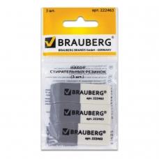Резинки стирательные BRAUBERG, набор 3 шт., 41х14х8 мм, серо-белые, в упаковке с подвесом, 222463