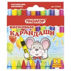 Восковые карандаши ПИФАГОР, 12 цветов, 222962