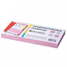 Разделители листов, картонные, комплект 100 шт., 'Полосы розовые', 240х105 мм, 160 г/м2, BRAUBERG, 223974