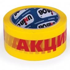 Клейкая лента упаковочная 50 мм х 66 м, желтая, надпись 'АКЦИЯ!', 50 мкм, UNIBOB