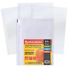 Папки-файлы перфорированные, А4+, BRAUBERG, комплект 50 шт., сверхпрочные, 'апельсиновая корка', 100 мкм, 225219
