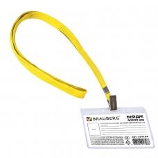 Бейдж BRAUBERG, 60х90 мм, горизонтальный, на желтой ленте 45 см, 231154