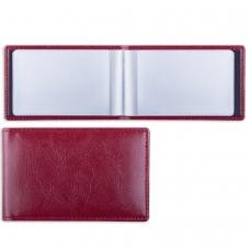 Визитница однорядная BRAUBERG 'Imperial', на 20 визиток, под гладкую кожу, бордовая, 231652