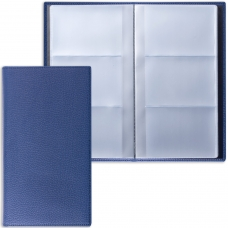 Визитница трехрядная BRAUBERG 'Favorite', на 144 визитки, под фактурную кожу, темно-синяя, 231654