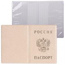 Обложка 'Паспорт России', вертикальная, ПВХ, цвет бежевый, 'ДПС', 2203.В-105