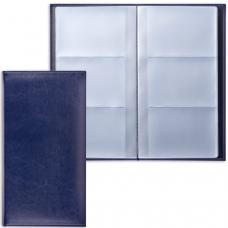 Визитница трехрядная BRAUBERG 'Imperial', на 144 визитки, под гладкую кожу, темно-синяя, 232064