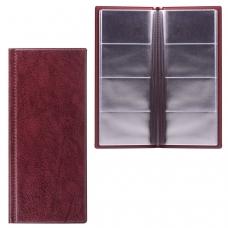 Визитница четырехрядная на 96 визитных, дисконтных или кредитных карт, бордовая, 'ДПС', 2350-103