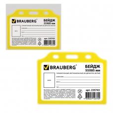 Бейдж BRAUBERG, 55х85 мм, горизонтальный, жесткокаркасный, без держателя, желтый, 235743