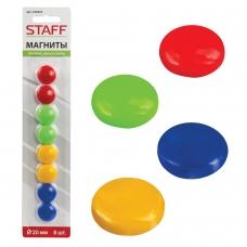 Магниты STAFF диаметр 20 мм, КОМПЛЕКТ 8 шт., цвета АССОРТИ, в блистере, 236403