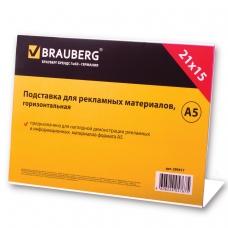 Подставка для рекламных материалов BRAUBERG, А5, горизонтальная, 210х150 мм, настольная, односторонняя, оргстекло, 290417