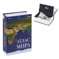 Сейф-книга 'Атлас мира', 55х115х180 мм, ключевой замок, BRAUBERG, 291051