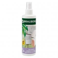 Чистящая жидкость-спрей BRAUBERG для маркерных досок, 250 мл, 510119