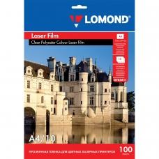 Пленка LOMOND для черно-белых и цветных лазерных принтеров, 10 штук, А4, 100 мкм, 0703411
