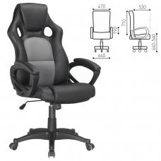 Кресло офисное BRABIX 'Rider Plus EX-544', комфорт, экокожа, черное/серое, 531582