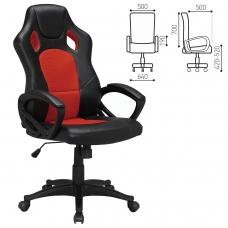 Кресло офисное BRABIX 'Rider EX-544', экокожа черная/ткань красная, 531583
