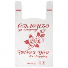 Пакеты 'майка', КОМПЛЕКТ 100 шт., 28+14х50 см, ПНД, 'Спасибо за покупку 'Роза', 15 мкм