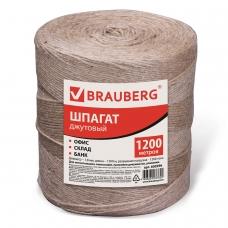 Шпагат джутовый банковский BRAUBERG, полированный, длина 1200 м, диаметр 1,8 мм, линейная плотность 1200 текс, 600396