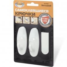 Крючки самоклеящиеся AVIORA, комплект 2 крючка 3 самоклеящиеся полоски, белые, большие, до 2,5 кг, 302-101