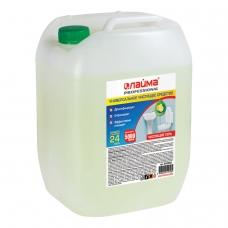 Чистящее средство 5 кг, ЛАЙМА PROFESSIONAL 'Лимон', дезинфицирующий и отбеливающий эффект, 602302