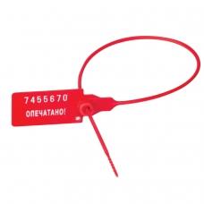 Пломбы пластиковые номерные, самофиксирующиеся, длина рабочей части 320 мм, красные, комплект 50 шт., 602472
