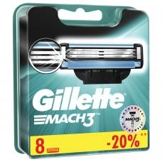 Сменные кассеты для бритья 8 шт., GILLETTE Жиллет 'Mach3', для мужчин