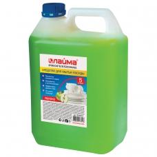 Средство для мытья посуды 5 л, ЛАЙМА PROFESSIONAL, концентрат, 'Яблоко', 604651