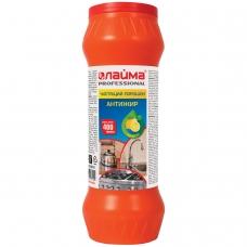 Чистящее средство 400 г, ЛАЙМА PROFESSIONAL Антижир 'Лимон', порошок, 604654