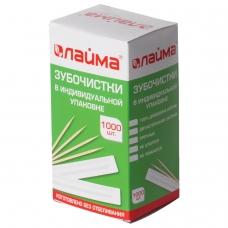 Зубочистки деревянные ЛАЙМА, КОМПЛЕКТ 1000 штук, в индивидуальной бумажной упаковке, 604771
