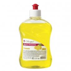 Мыло жидкое 500 мл, МЕЛОДИЯ 'Лимон', пуш-пул