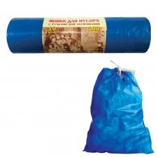 Мешки для мусора 100 л, завязки, синие, в рулоне 10 шт., ПВД, 40 мкм, 84х67 см, КОНЦЕПЦИЯ БЫТА VITALUX, 510