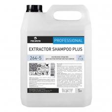 Средство для экстракторной чистки ковров 5 л, PRO-BRITE EXTRACTOR SHAMPOO PLUS, концентрат, 264-5