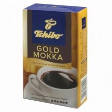 Кофе молотый TCHIBO Чибо 'Gold Mokka', натуральный, 250 г, вакуумная упаковка