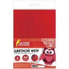 Цветной фетр для творчества, А4, BRAUBERG/ОСТРОВ СОКРОВИЩ, 5 листов, 5 цветов, толщина 2 мм, оттенки красного, 660642