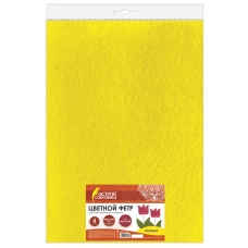 Цветной фетр для творчества, 400х600 мм, BRAUBERG, 3 листа, толщина 4 мм, плотный, желтый, 660660